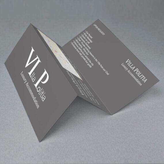 Τρίπτυχο έντυπο μακέτα και εκτύπωση